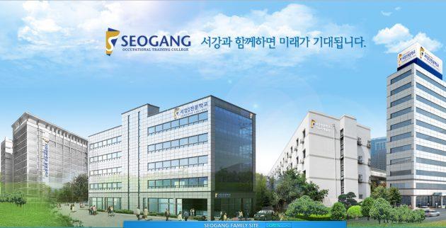 Khuôn viên cơ sở chính của trường cao đẳng nghề Seogang