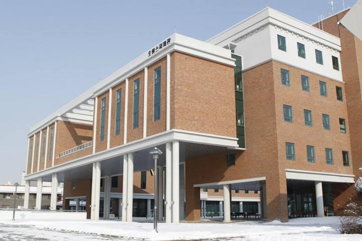 Đại học Nazarene - Korea