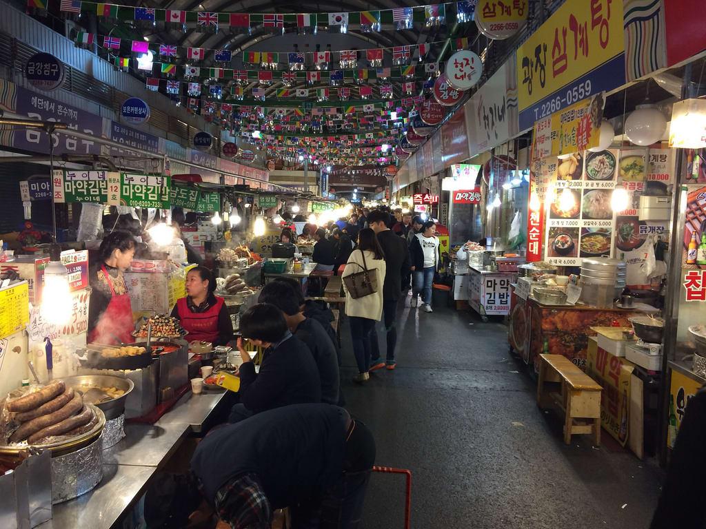 Địa chỉ: 88 Changgyeonggung-ro, Jongno-gu, Seoul, Hàn Quốc