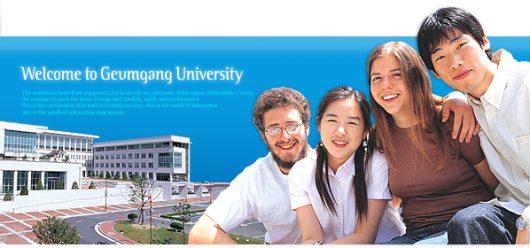Đại học Geumgang - Cầu nối giáo dục cho mọi thế hệ