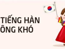 bi-kip-hoc-tieng-han-cap-toc-cho-nguoi-moi-bat-dau