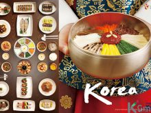 Địa điểm ăn uống hấp dẫn tại Hàn Quốc