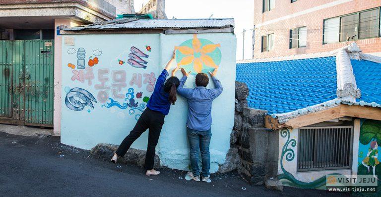 Phố tranh tường Namsugak: 32 Jungang-ro 13-gil, Thành phố Jeju