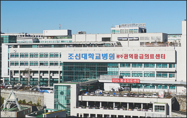 Bệnh viện đại học Chosun