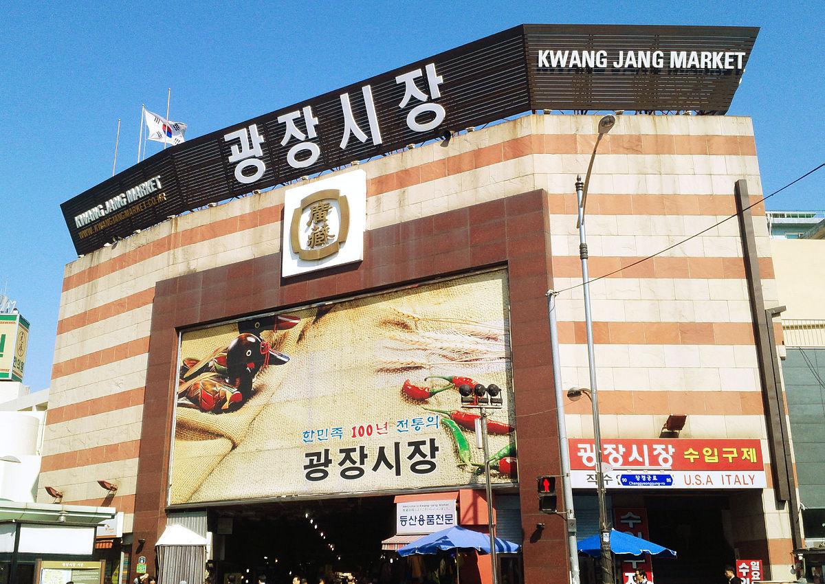 Chợ Gwangjang - Seoul
