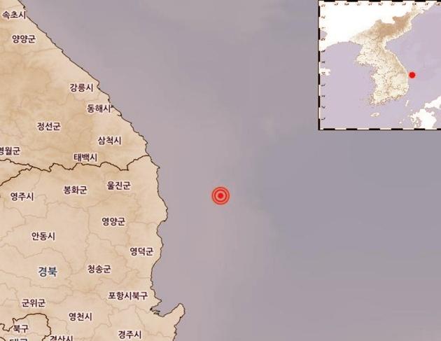 Trận động đất mạnh 3.8 độ richter đã xảy ra vào sáng nay ngoài khơi Hàn Quốc