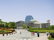 Trường Đại học Quốc gia Kyungpook có nhiều chuyên ngành học dành cho sinh viên