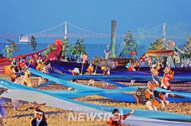 "Lễ hội ""Gwangali Eobang Festival"" - 광안리 어방축제"