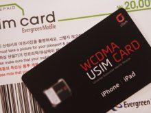 Đăng ký SIM card tại Hàn Quốc là điều rất rất nên làm