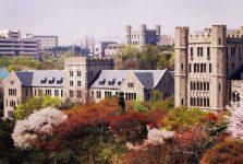 Korea University là một trong những trường Đại học lâu đời và danh giá nhất tại Hàn Quốc