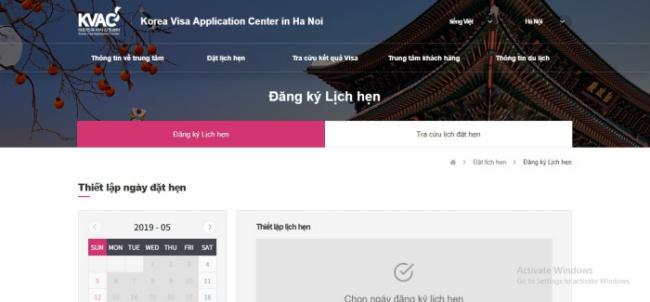 Giao diện đăng ký online trên trang web của KVAC
