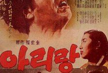 Poster bộ phim Arirang nổi tiếng của Hàn Quốc thời kì đầu