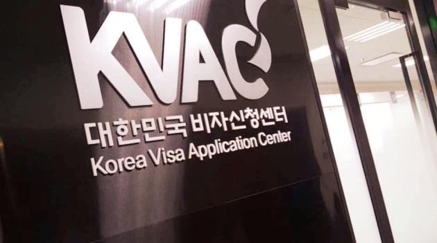 """KVAC là viết tắt cho cụm từ """"Korea Visa Application Center"""" - Trung tâm Tiếp nhận Thị thực Hàn Quốc"""