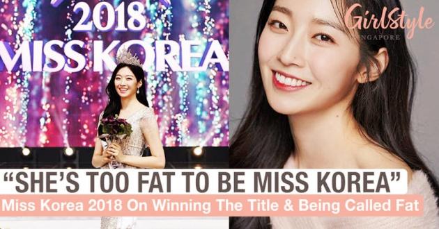 """Hoa hậu Hàn Quốc - Miss Korea 2018 bị chê """"béo"""" khi cao 1m74 và nặng 59 kg"""