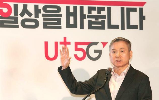 LG Uplus 5G sử dụng phần lớn thiết bị của Huawei