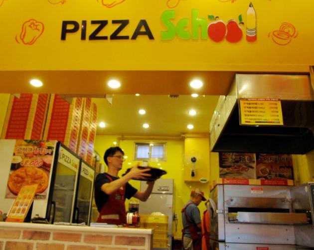 Pizza School là một trong những phương án để bạn không phải bỏ ra nhiều tiền mua đồ ăn nhanh