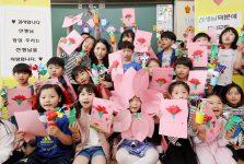 Ngày Nhà giáo Hàn Quốc có nguồn gốc từ những năm 1960