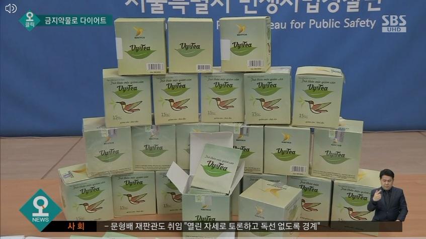 Hình ảnh công bố về trà giảm cân VY&TEA trước công chúng của Bộ An toàn Thực phẩm Hàn Quốc