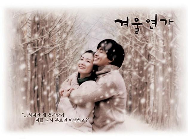 Bản tình ca mùa đông là bộ phim đã cướp đi không biết bao nhiêu nước mắt của công chúng Việt Nam