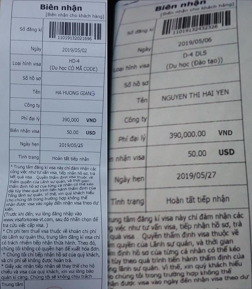 Giấy biên nhận bên trái là của trường visa thẳng, bên phải của trường phỏng vấn