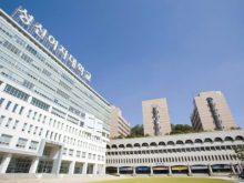 Sungshin University, hay trường Đại học Nữ Sungshin nổi tiếng đào tạo chuyên ngành Trang điểm, Làm đẹp
