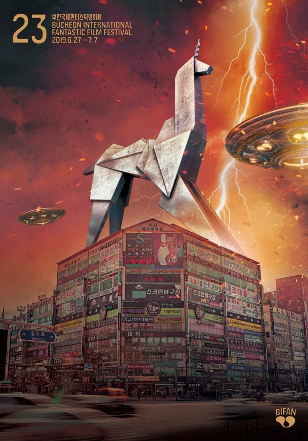 Poster chính thức của Liên hoan phim Quốc tế Bucheon năm 2019