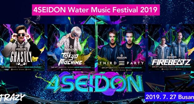 Lễ hội Nhạc Nước 4SEIDON 2019