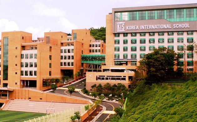 Trường Quốc tế Hàn Quốc (THPT) là một trong những ngôi trường ưu tú tại Hàn Quốc