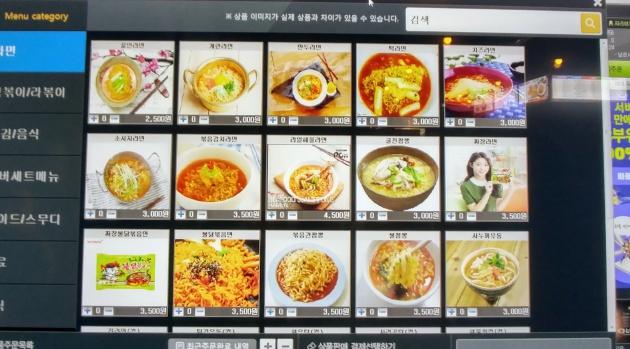 Khách hàng có thể order đồ ăn đa dạng từ chỗ của mình