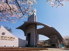 Trường Đại học Semyung - Nơi thực hiện Ước mơ