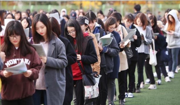 Suneung - Kỳ thi Đại học tại Hàn Quốc giống và khác kỳ thi tại Việt Nam ở điểm gì?