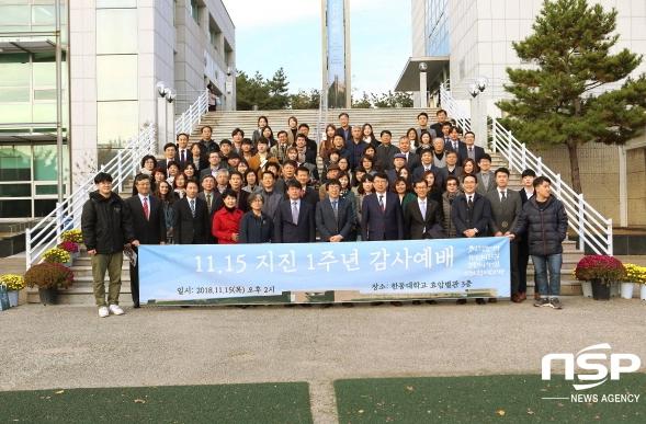 Điều kiện tuyển sinh của Đại học Handong Global University khá giống với các trường đại học khác