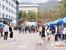 Chương trình học Đại học Semyung nhận giảng dạy vô cùng đa dạng, phù hợp để các bạn lựa chọn