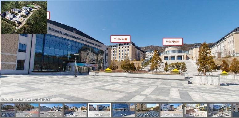 Khuôn viên của trường đại học ngoại ngữ Busan