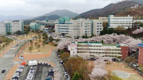 Khuôn viên trường Đại học Daegu Haany