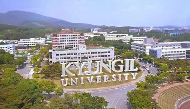 Khuôn viên tổng quan của trường Đại học Kyungil University