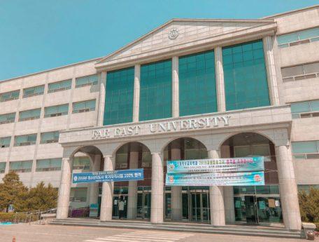 Hình ảnh tòa nhà A trực thuộc khuôn viên trường Đại học Far East University