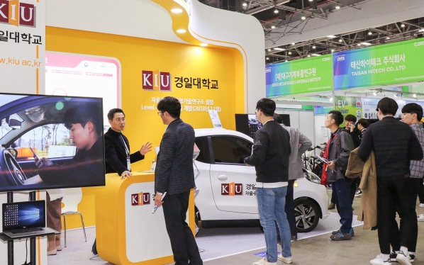 Trường Đại học Kyungil đã và đang nghiên cứu về công nghệ lái xe tự động
