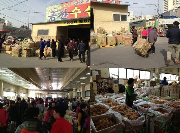 Chợ sâm quốc tế Geumsan