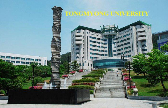 Trường đại học Tongmyong là ngôi trường nổi tiếng có mức học phí và phí ký túc thấp