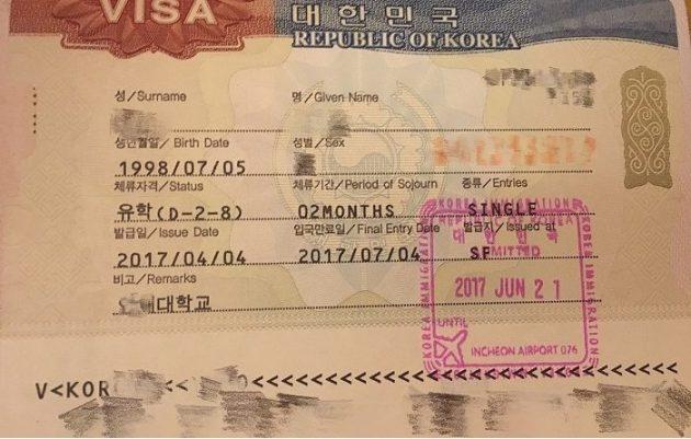 Visa D-2-8 du học Hàn học ngắn hạn