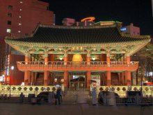 Nghi lễ Rung chuông Bosingak chào đón năm mới sẽ tiếp tục được tiến hành dịp giao thừa này