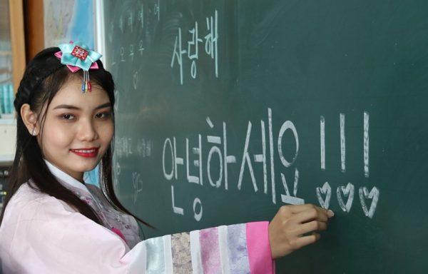Ngành ngôn ngữ Hàn Quốc một ngành học khó đối với du học sinh