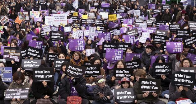 Phong trào Me Too phát triển mạnh mẽ ở Hàn Quốc