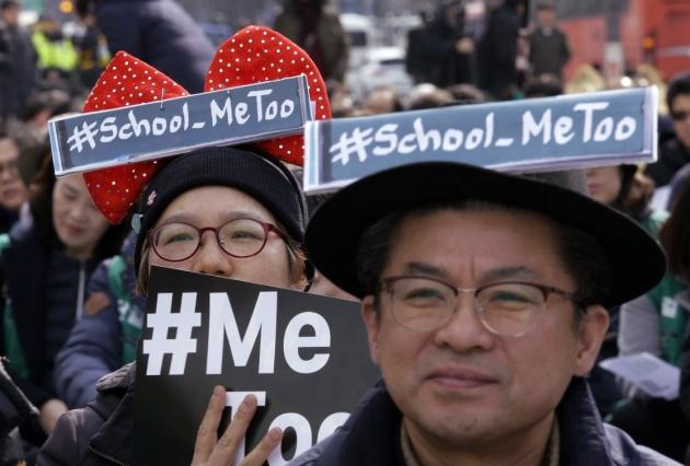 Phong trào Me Too được đưa vào áp dụng cả ở các trường học