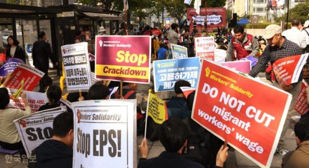 Cứ 4 người lao động nhập cư tại Gwangju lại có 1 người chưa được thanh toán lương đầy đủ