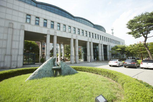Đại học Truyền thông và Nghệ thuật Dong-Ah