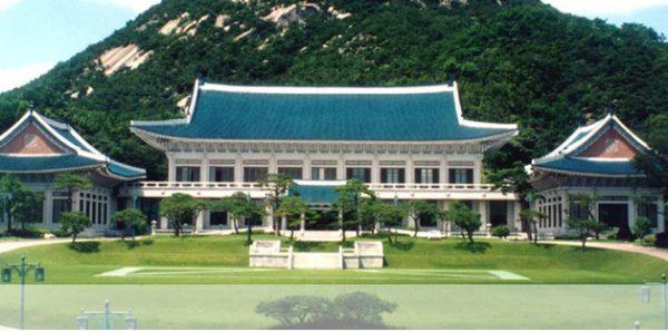 Nhà xanh - Blue house dinh tổng thống Hàn Quốc