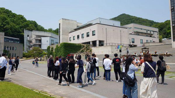 Đại học Nghệ thuật Seoul