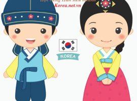 Học tiếng Hàn sẽ mang đến cho các bạn nhiều cơ hội nhất